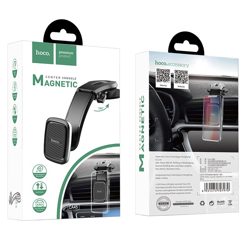 hoco ca45 center console magnetic in car phone holder package