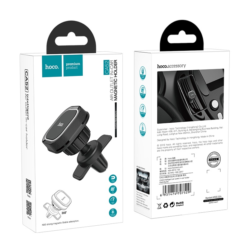 hoco ca52 intelligent air outlet in car phone holder package
