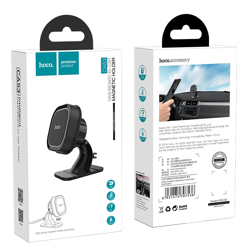 hoco ca53 intelligent dashboard in car phone holder package