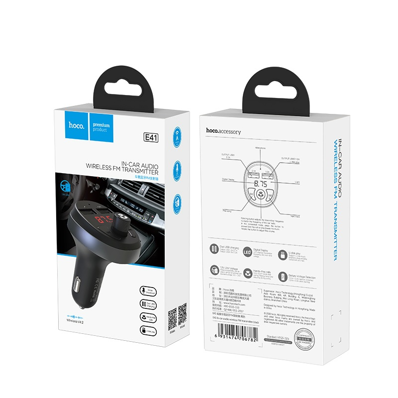 hoco e41 in car audio wireless fm transmitter package