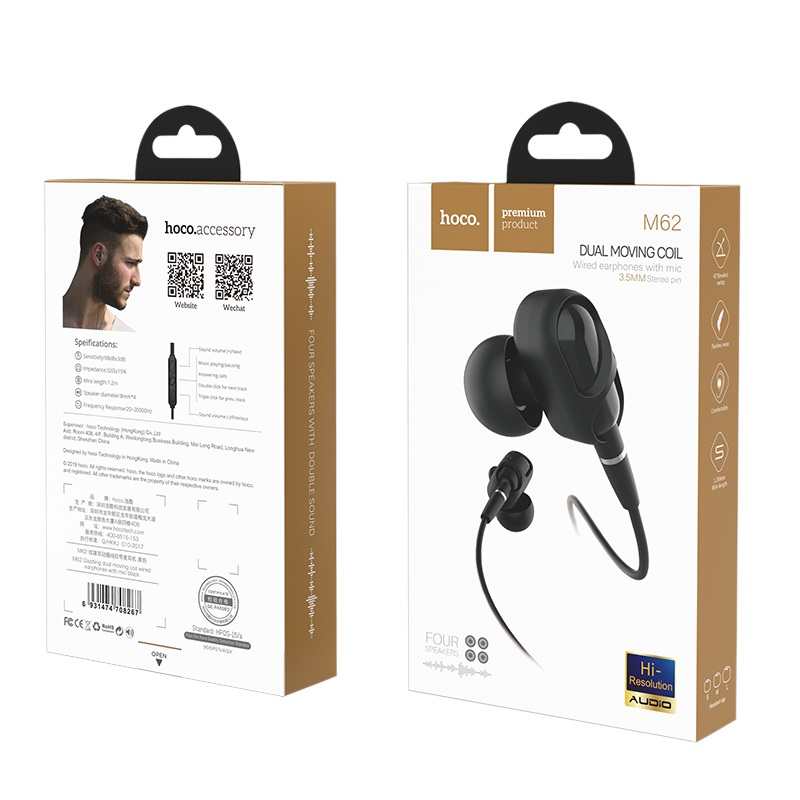 hoco m62 dazzling dual moving coil wired earphones with mic package front back