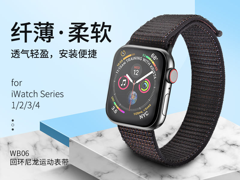 hoco news wb06 tortuous nylon sports strap for apple watch banner cn