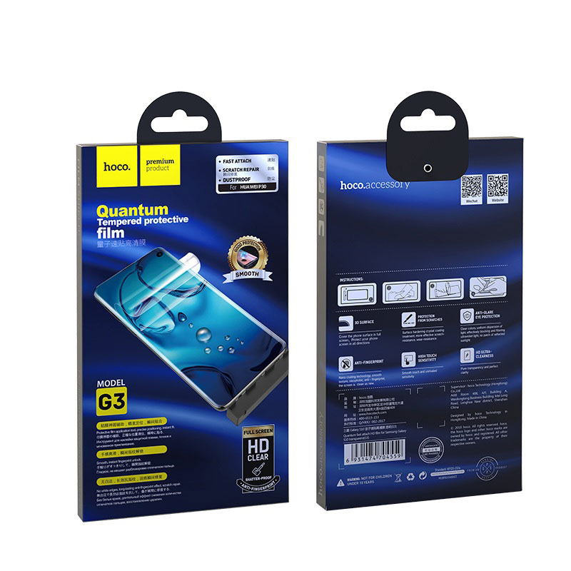hoco quantum fast attach g3 hd film for huawei p30 p30 pro package front back