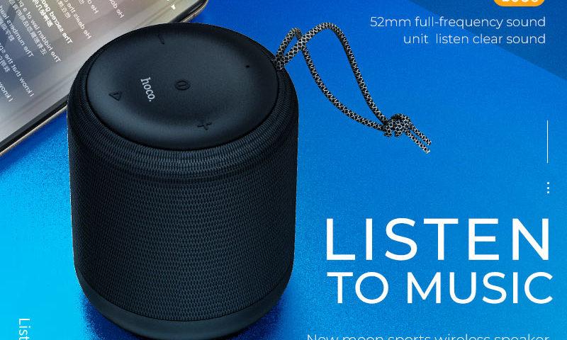 hoco news bs30 new moon sports wireless speaker banner en