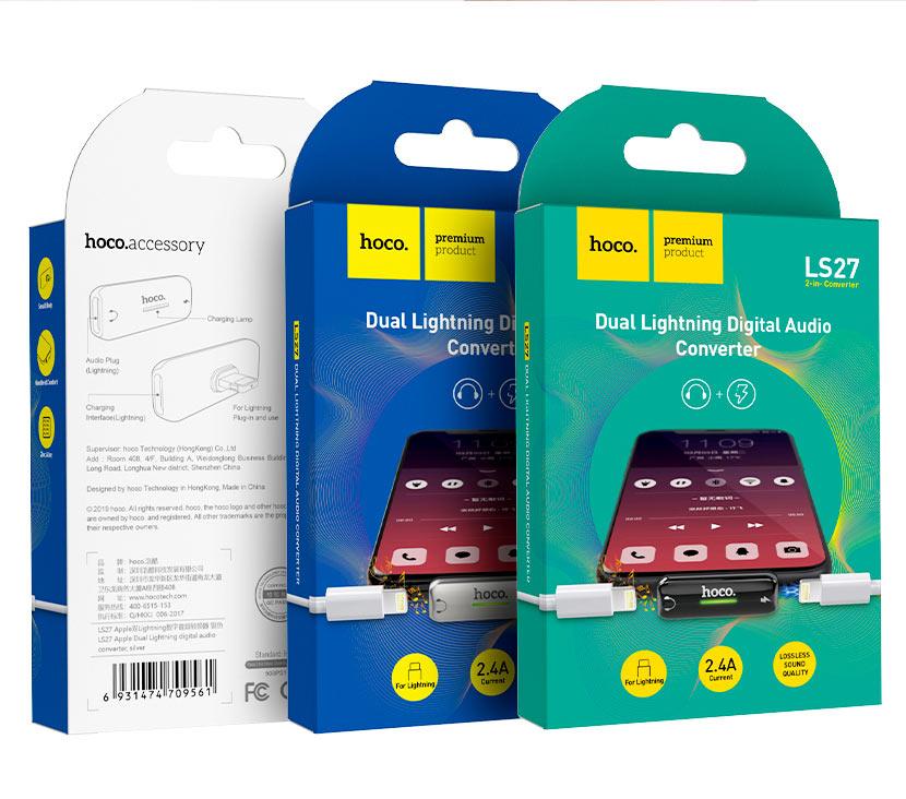 hoco news ls27 apple dual lightning digital audio converter packaging