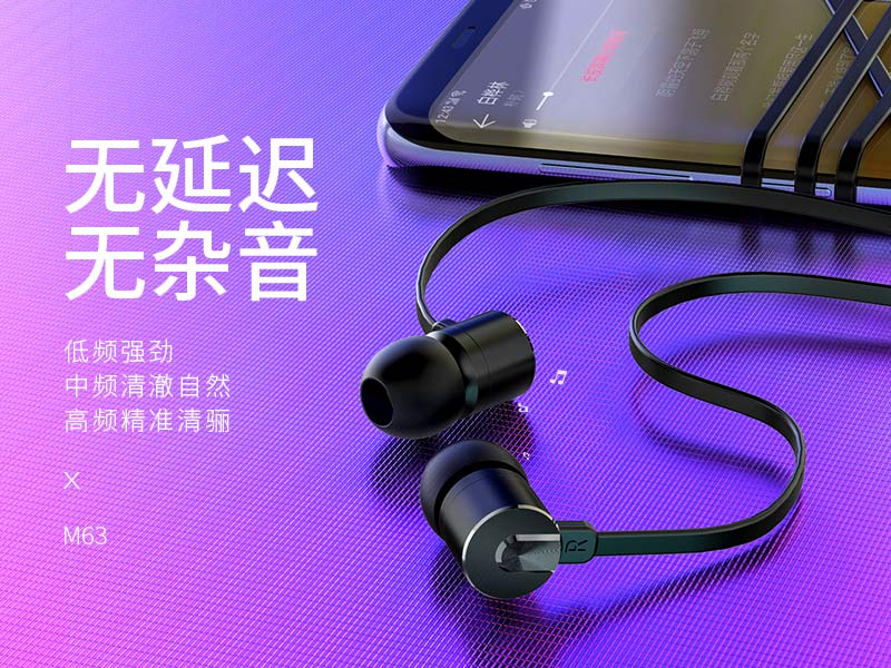 hoco news m63 ancient sound earphones with mic banner cn