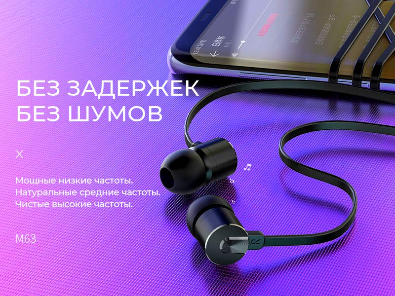 hoco news m63 ancient sound earphones with mic banner ru