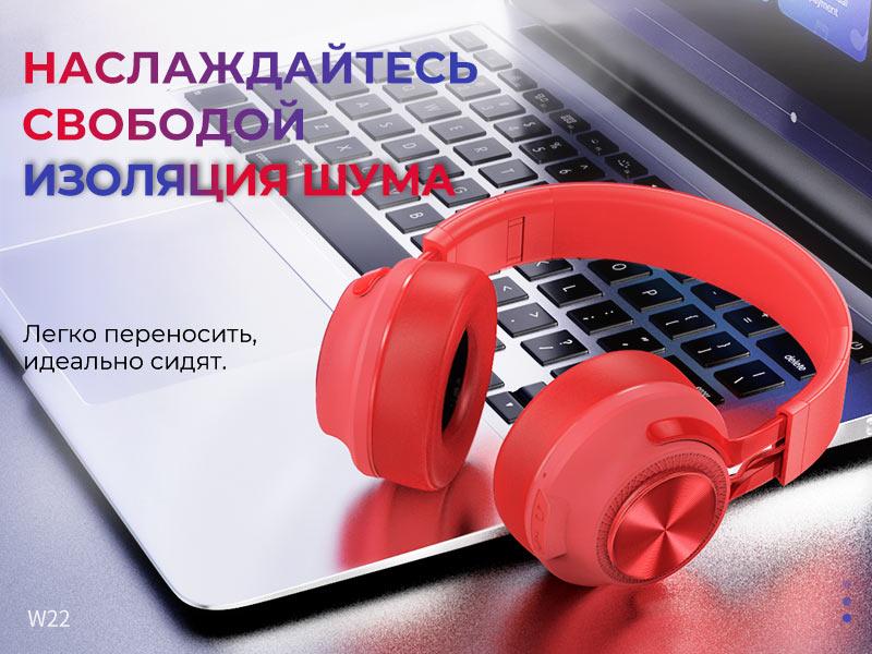 hoco news w22 talent sound wireless headphones banner ru