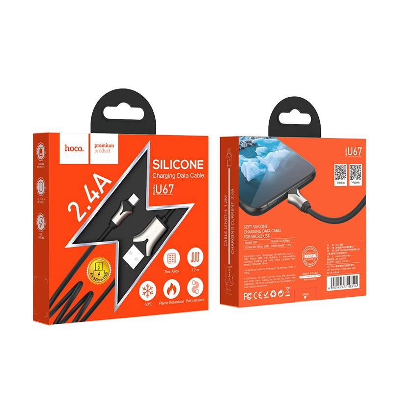 hoco u67 柔雅硅胶充电数据线 micro usb 包装回到前面