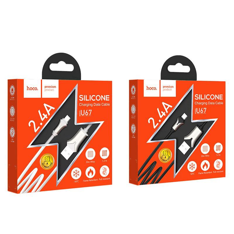 hoco u67 柔雅硅胶充电数据线 micro usb 包装
