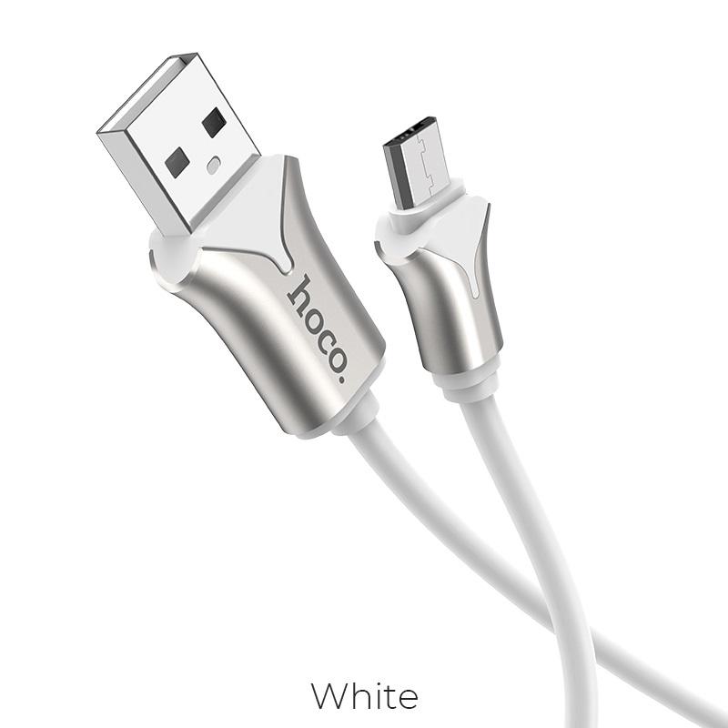 u67 micro usb 白色