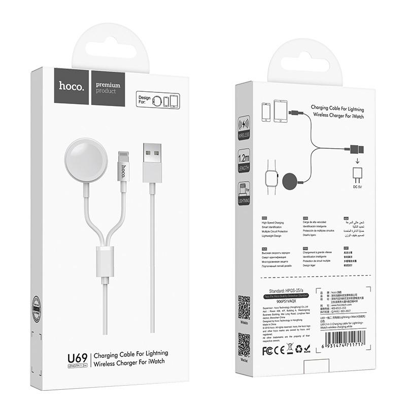 hoco u69 2в1 зарядний кабель для lightning iwatch бездротова зарядка упаковка