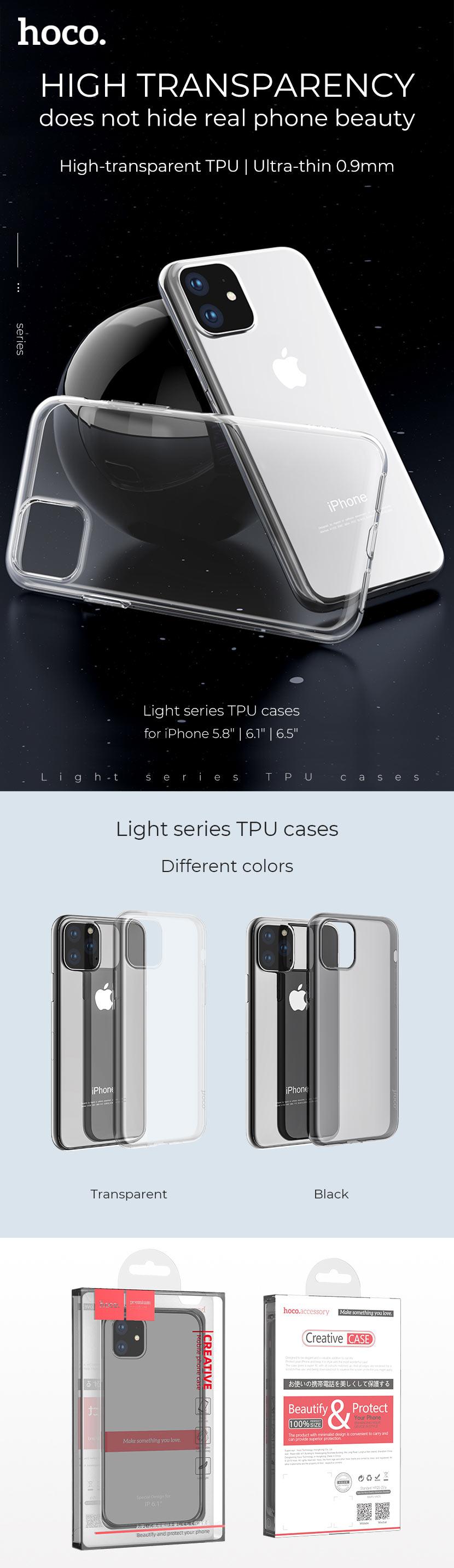 hoco news 2019 iphone case collection light series en