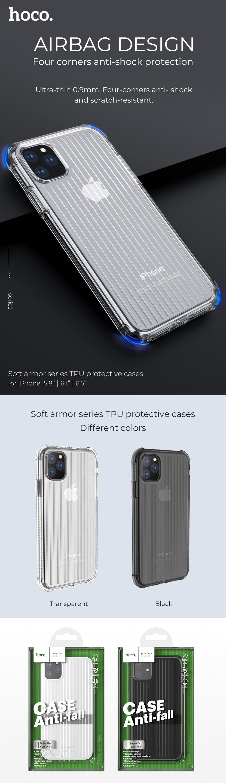 hoco news 2019 iphone case collection soft armor series en