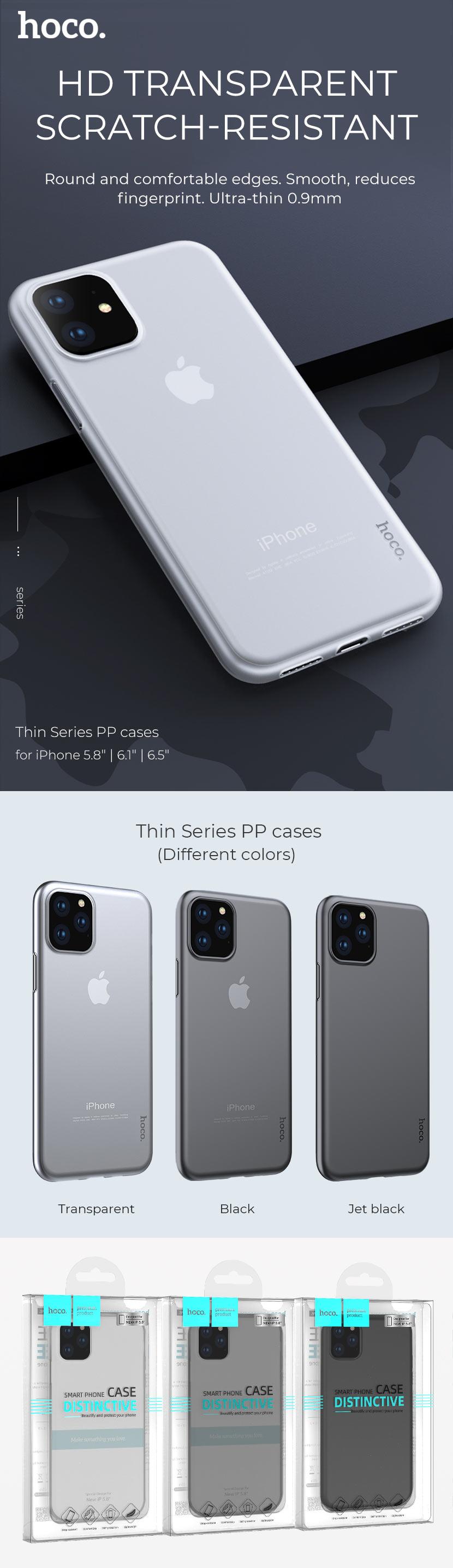 hoco news 2019 iphone case collection thin series en