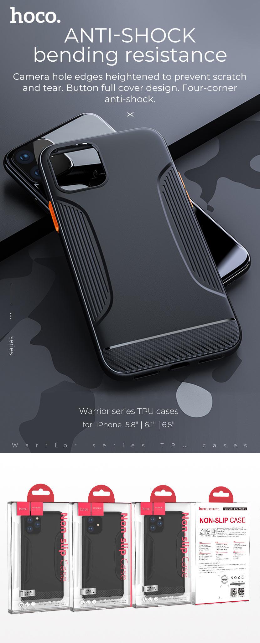 hoco news 2019 iphone case collection warrior series en