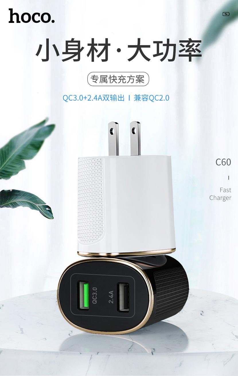 hoco news c60 prestige dual port qc30 charger power cn