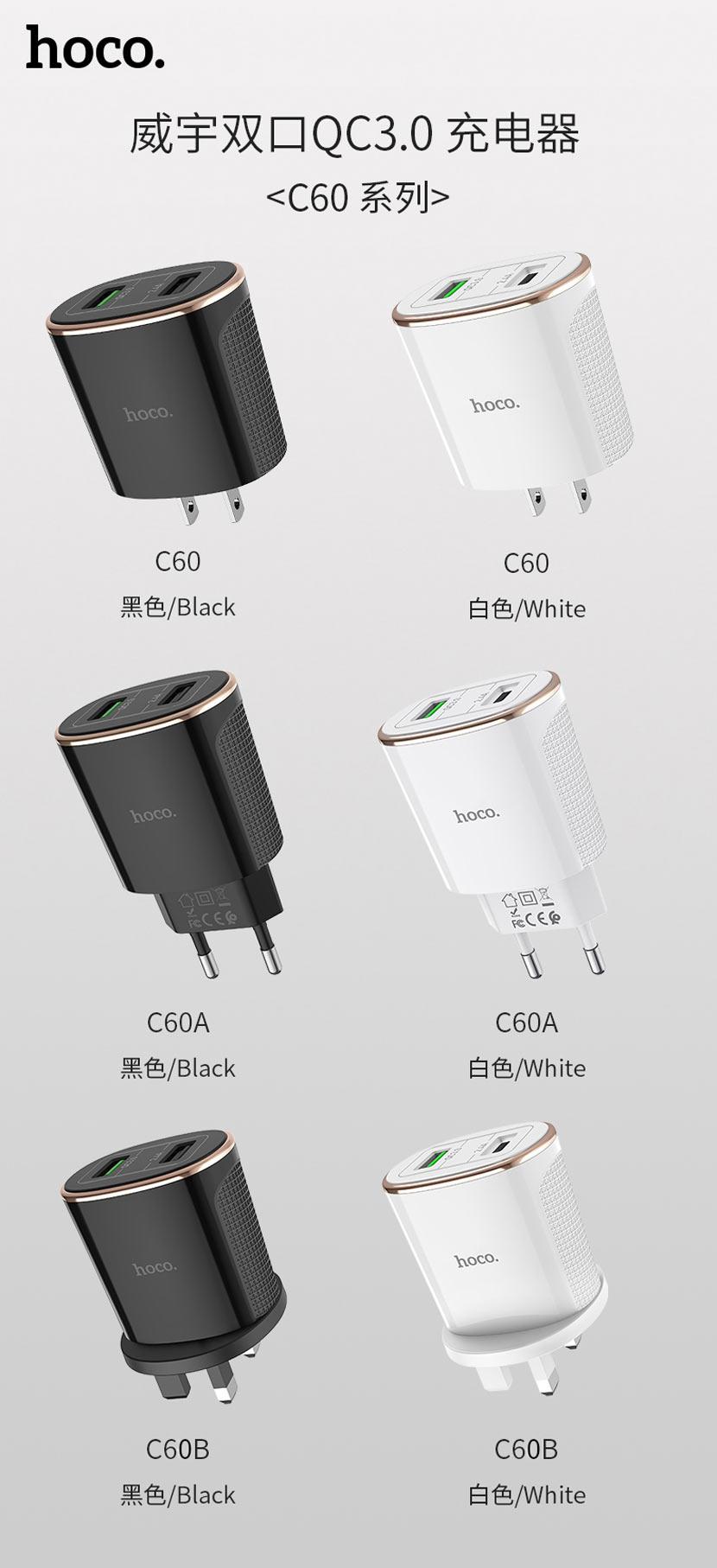 hoco news c60 prestige dual port qc30 charger set cn