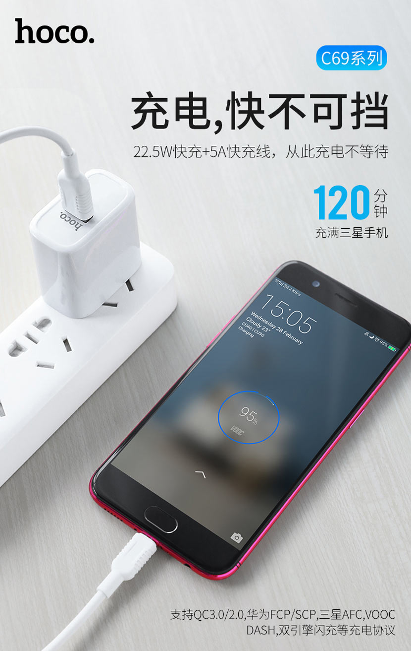 hoco news c69 dynamic power fully compatible charger fast cn