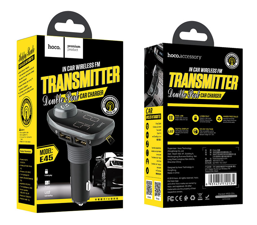 hoco news e45 happy route car wireless fm transmitter package