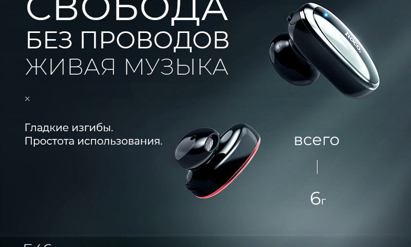 hoco news e46 voice business wireless headset banner ru