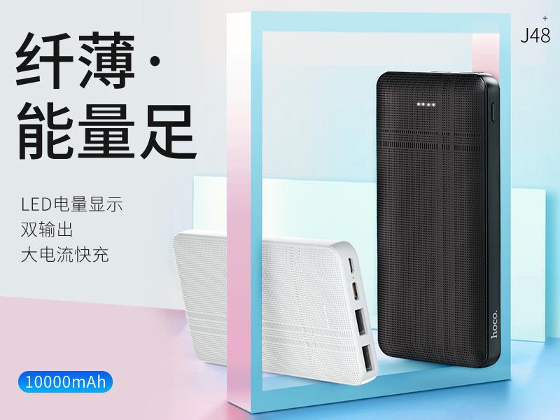 hoco news j48 nimble mobile power bank 10000mah banner cn