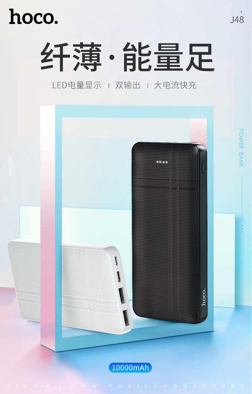 hoco news j48 nimble mobile power bank 10000mah slim cn