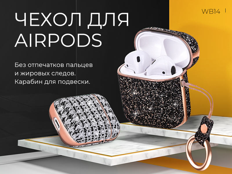 hoco news wb14 beautiful series protective case for airpods2 banner ru