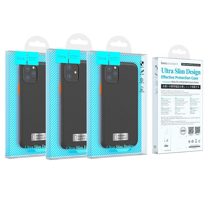 浩酷 星爵系列保护壳 iphone 11pro 11 11promax 包装