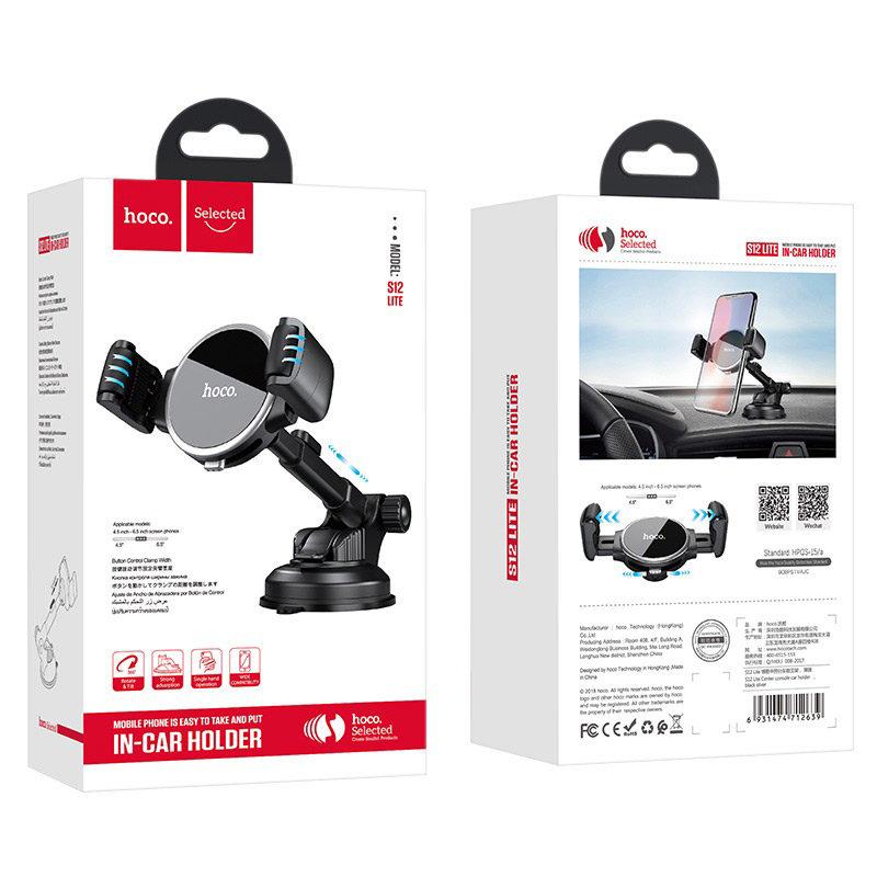 hoco selected s12 lite автомобильный держатель телефона для приборной панели упаковка