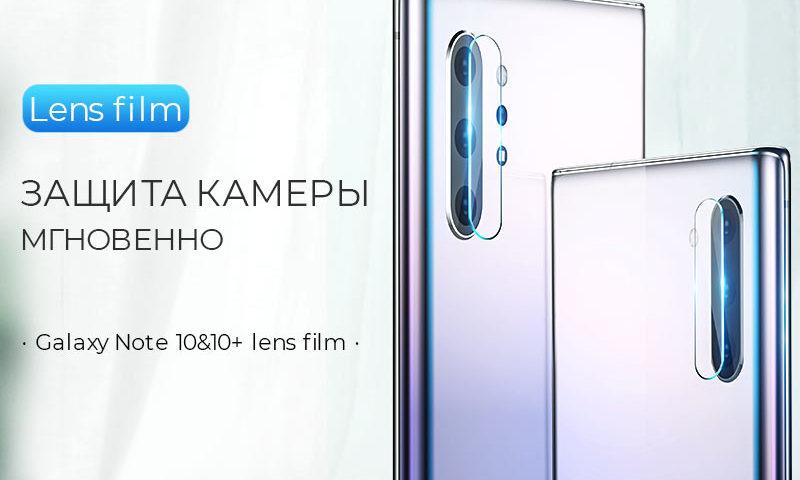 hoco v11 lens flexible tempered film for samsung galaxy note 10 10plus banner ru
