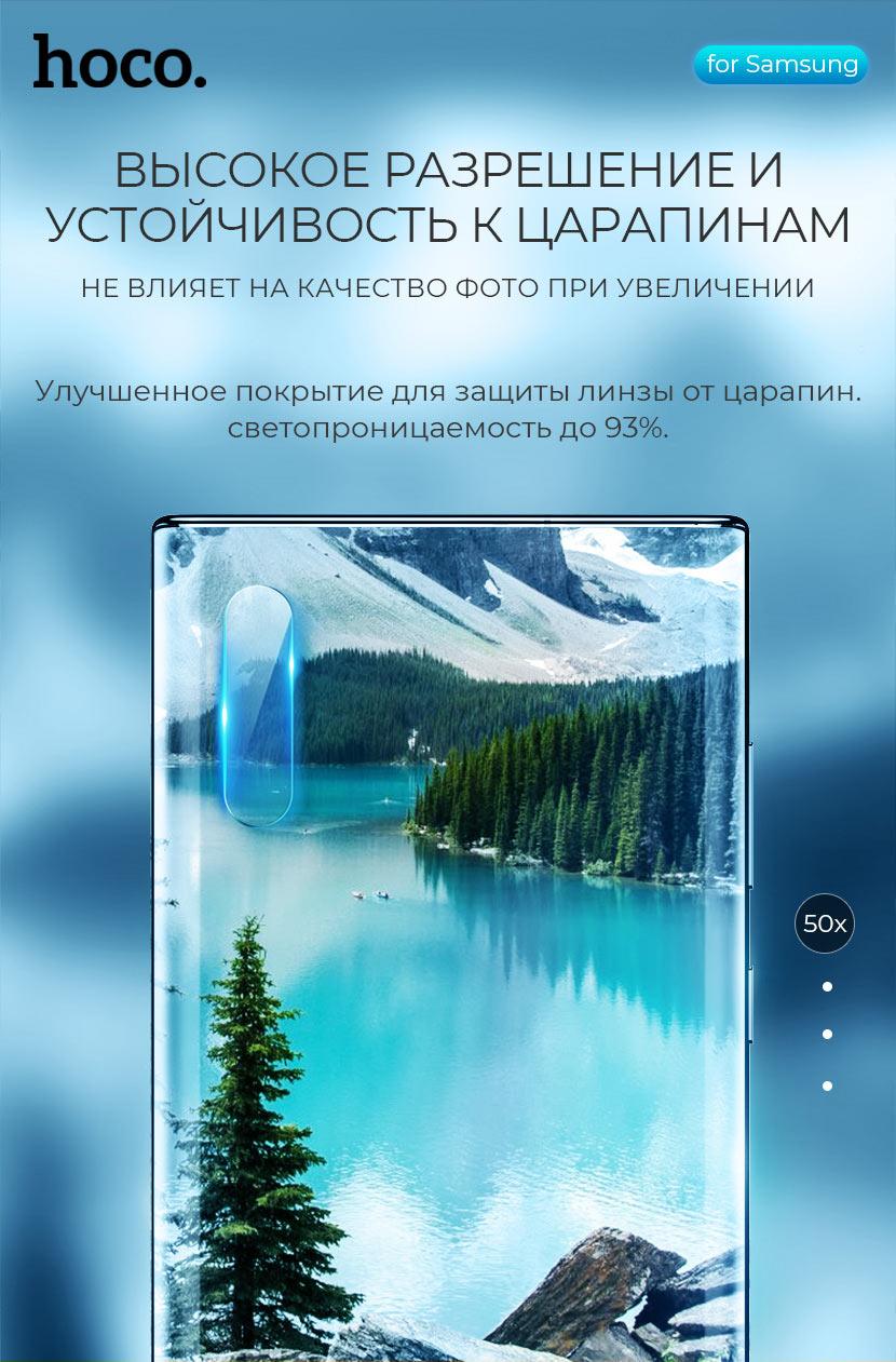 hoco v11 lens flexible tempered film for samsung galaxy note 10 10plus coating ru
