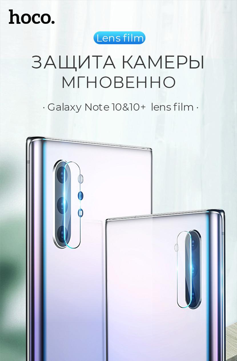 hoco v11 lens flexible tempered film for samsung galaxy note 10 10plus promo ru