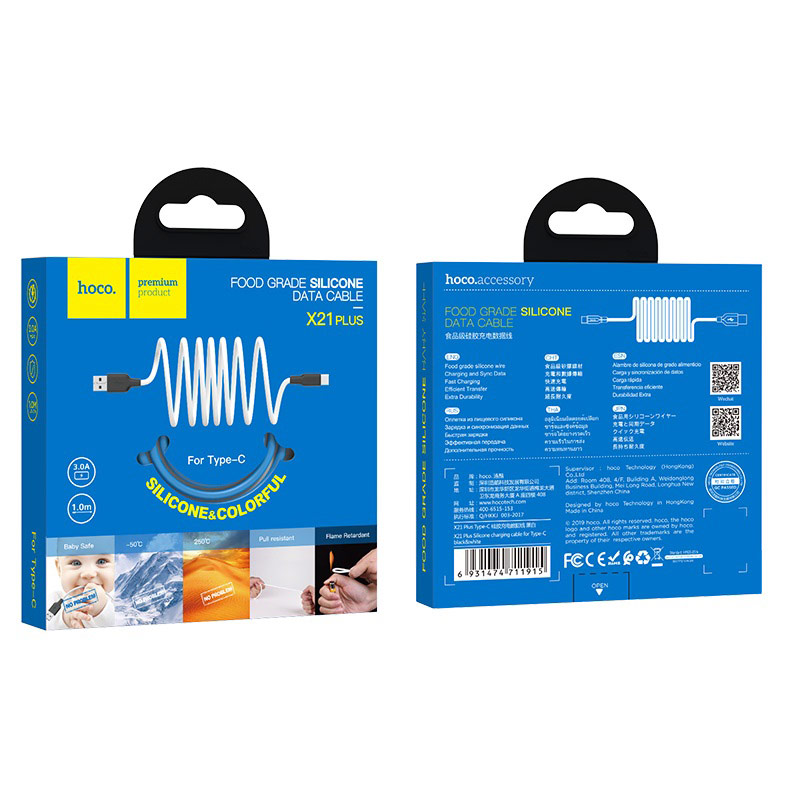hoco x21 plus type c силиконовый зарядный кабель 1м упаковка спереди сзади