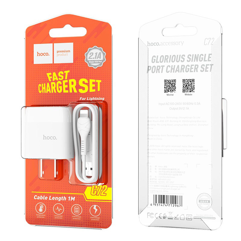hoco c72 glorious single port charger us set with lightning cable package