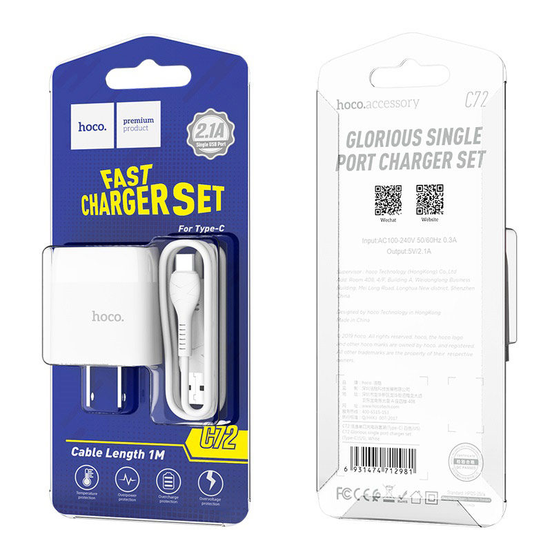 hoco c72 glorious single port charger us set with type c cable package