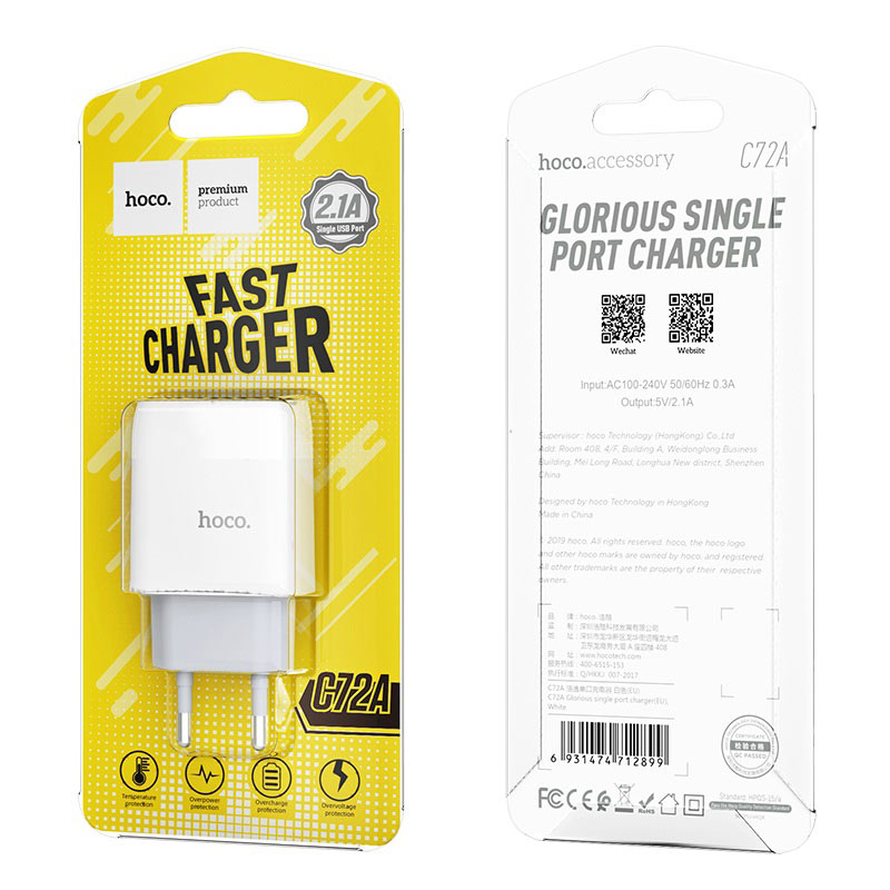 hoco c72a glorious single port charger eu packages