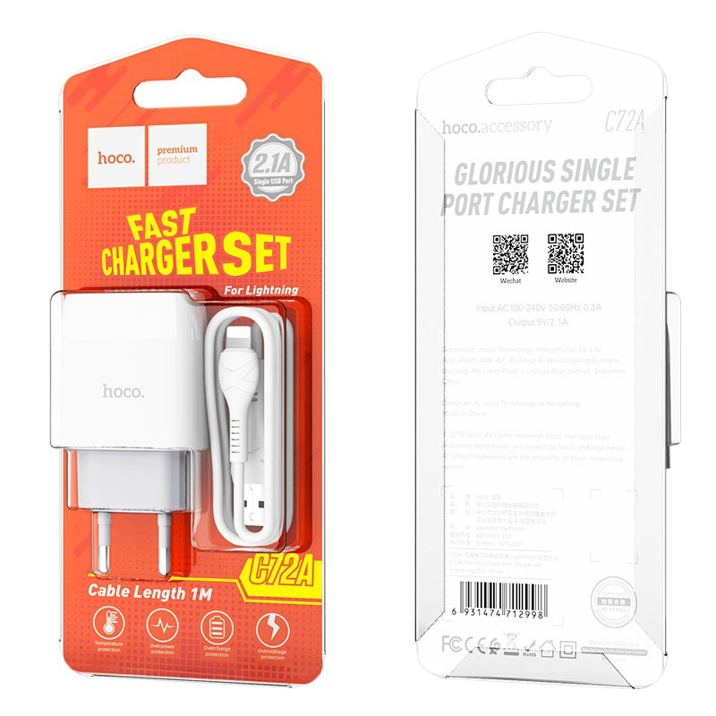 hoco c72a glorious single port charger eu set with lightning cable package
