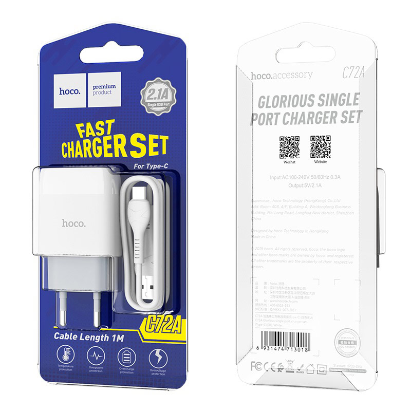 hoco c72a glorious single port charger eu set with type c cable package