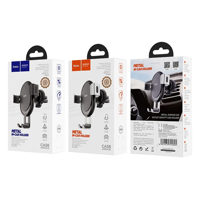 hoco ca56 metal armour air outlet gravity car holder package