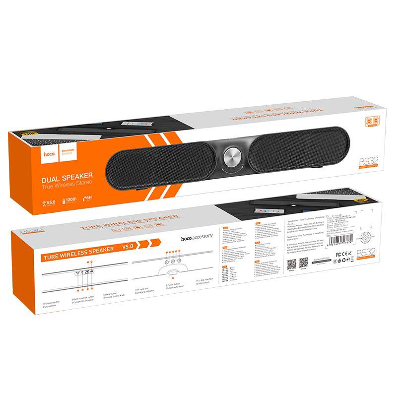 hoco bs32 enjoy desktop wireless speaker package back front