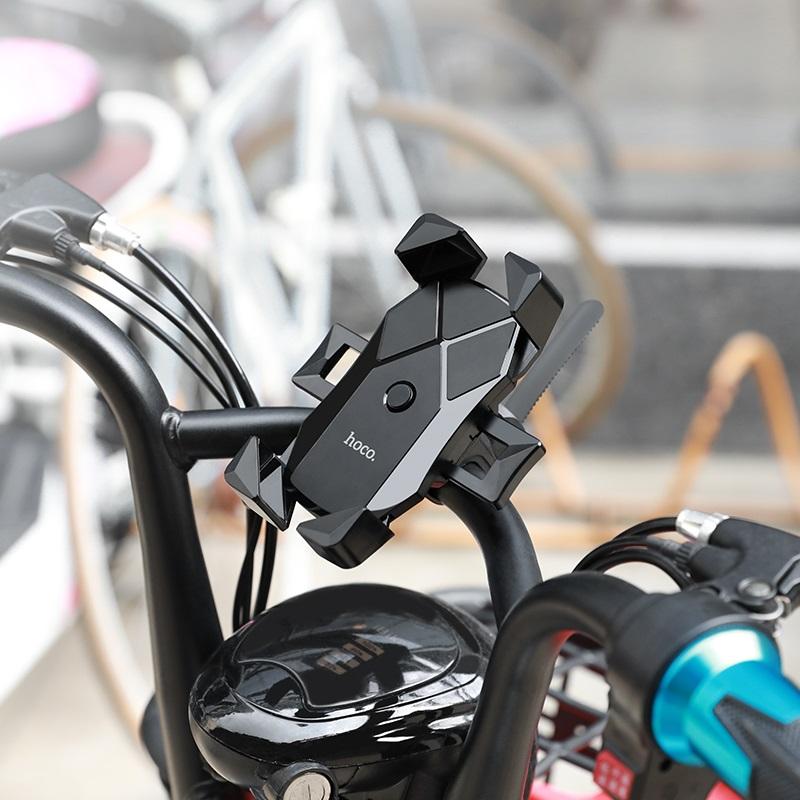 浩酷 ca58 轻骑一键式自行车摩托车通用支架 概观