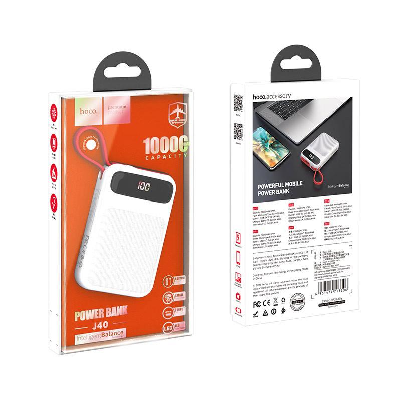 浩酷 j40 博能移动电源 10000mah 自带充电线 micro usb包装