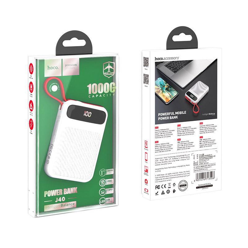 浩酷 j40 博能移动电源 10000mah 自带充电线 type c包装
