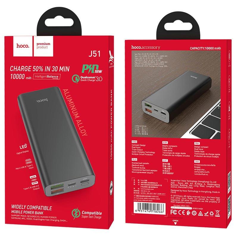 hoco j51 cool power портативный аккумулятор 10000mah упаковка черный