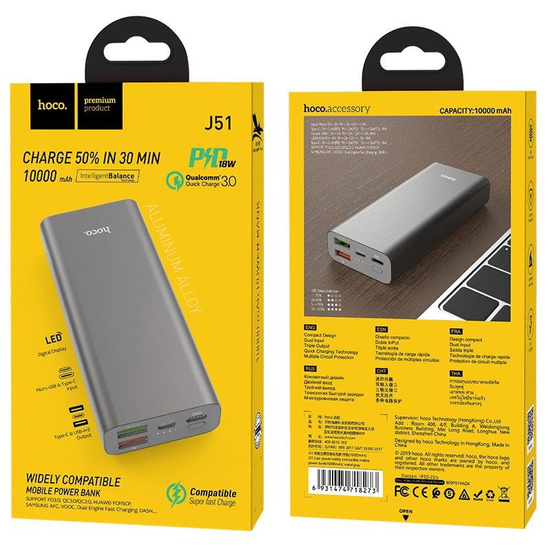 hoco j51 cool power портативный аккумулятор 10000mah упаковка металлик