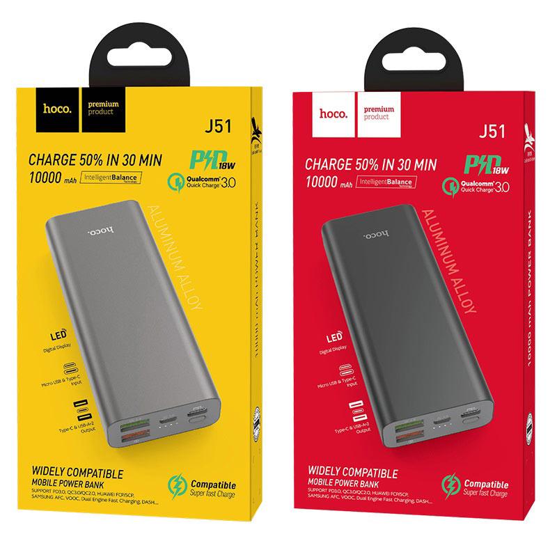 hoco j51 cool power портативный аккумулятор 10000mah упаковка