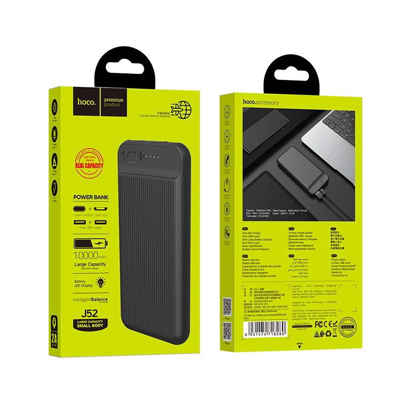 hoco j52 new joy портативный аккумулятор 10000mah упаковка черный