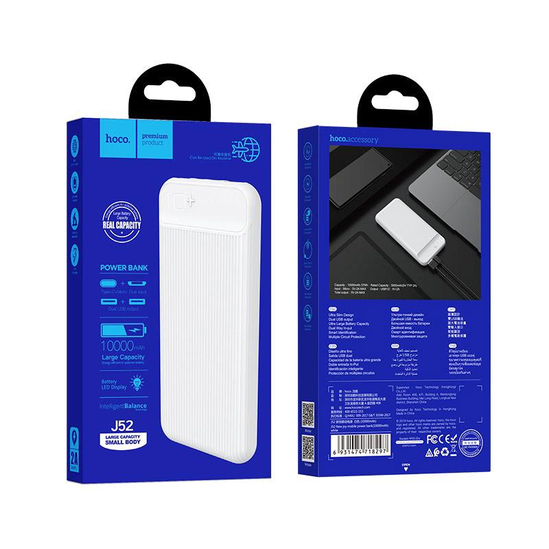 hoco j52 new joy портативный аккумулятор 10000mah упаковка белый