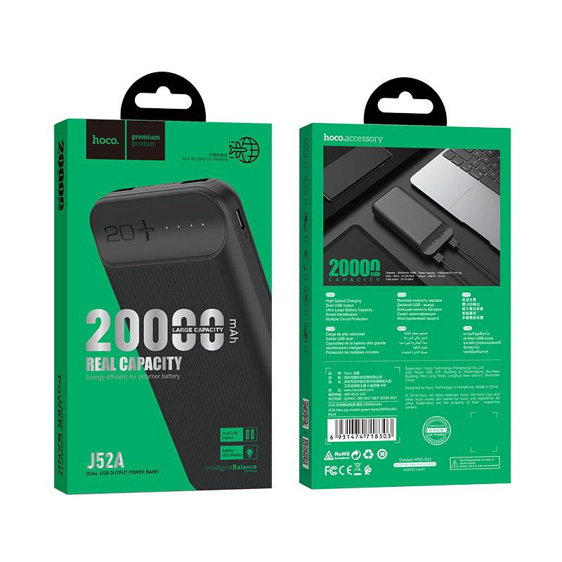 浩酷 j52a 新悦移动电源 20000mah 包装黑色